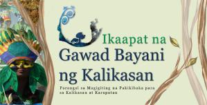 GBK Banner (2)